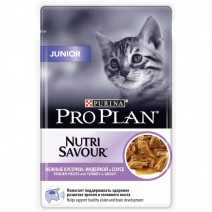 Pro Plan NutriSavour Junior Turkey